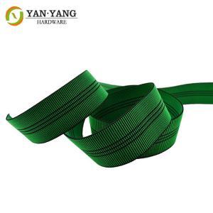 China Furniture accessories factory direct sale sofa durable elastic band elastic webbing wholesale