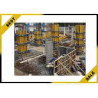 China Concrete Formwork Self Climbing Scaffold System Stable  Painted Galvanized Surface wholesale