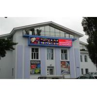 China Aluminum Alloy 40000 Pixels / ㎡ Custom Led Signs Small High Definition wholesale