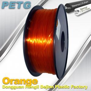 China High Strength PETG Filament  , Transparent 3D Printing Filament  Resistance Acid wholesale