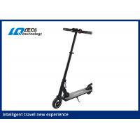 China Aluminum simple folding electric scooter 250w powerful back motor wholesale