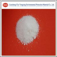 China chemical polymers APAManionic polyacrylamide used in petroleum additives wholesale