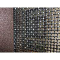 China Bullet Proof Stainless Steel Security Mesh Nitting Window Screen Powder Coating wholesale