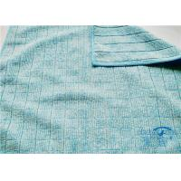 "China Grid Terry Clean Microfiber Cloth 12"" x 28""  Lint Free , Multi Purpose Cleaning Cloths wholesale"