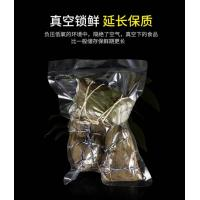 China Good Heat Sealing High Temperature Cooking Bags Flexible Printed Plastic on sale