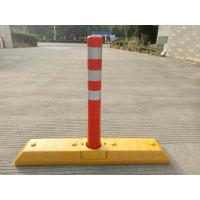 Quality Bus TPU Lane Divider Lane Block Lane Separator Factory Direct for sale