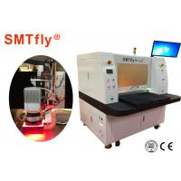 China 20μM CNC PCB UV Laser Cutting Machine SMTfly-LJ330 With 10W UV-PCB Separator wholesale