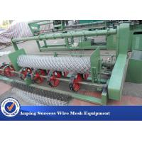 China Temporary Construction Chain Link Fence Making Machine Japan PLC Controller wholesale