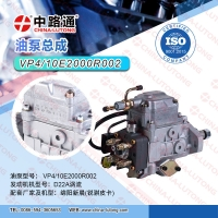 China VE distributor-type fuel injection pump Mechanical Diesel Fuel Injection Pump wholesale