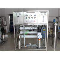 China PLC Control RO Water Treatment Plant Industrial Use With FRP Material wholesale