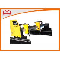China Cheap Price CNC Plasma Cutting Machine With THC For Steel 0 - 8000 mm/min wholesale