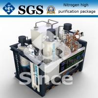 China Plus Hydrogen Remove Oxygen Gas Purification System 100-5000Nm3/h Capacity wholesale