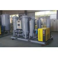 China Air Separation Equipment For O2 , 15 - 25MPA PSA Oxygen Generator suppliers