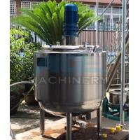 China 1000L Stainless Steel Vacuum Mixer Tank With Pump And Filter Chemical Reactor Agitator With Filter wholesale