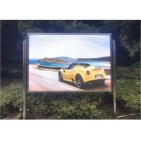 China Anti Dust Outdoor Full Color LED Display Screen With Ultra High Contrast wholesale