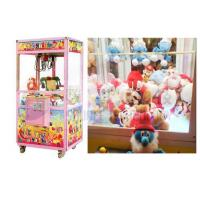China Classic Design Gift Vending Machine for Credits Exchange for 4D cinema , 5D theater system wholesale
