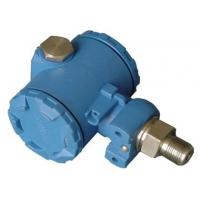 China Pressure transmitter for aac autoclaves ,spare parts of the aac autoclaves wholesale