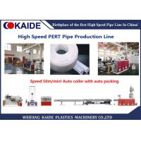 Buy cheap 16mm×2.0mm PERT Pipe Extruder Machine Speed 50m/min For PERT Pipe Making from wholesalers