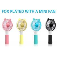 China USB Small Hand Held Fans Battery Operated 2 Watt Outdoor Electric Summer Gifts wholesale