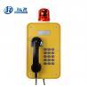 China Vandal Resistant Industrial Voip Phone Corrosion Resistant Cast Multi Color wholesale