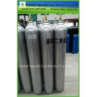 China 2015 New Medical Oxygen Cylinder with Cap,15MPa High Pressure Seamless Steel on sale