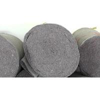Buy cheap Packing & transport felt from wholesalers
