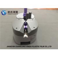 China 3.6kg Smart Filling Packaging Mini Tripod 1000 Void Filling Air Pouch Machine on sale