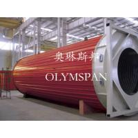 China Hot Oil Fired Horizontal Thermal Oil Boiler High Efficiency For Plastic / Rubber wholesale