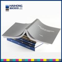 250 g/m²  two sides coated art paper for paperback book printing and binding services