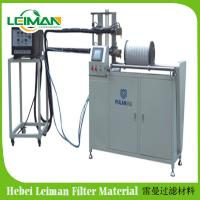 China Heavy car air filters making machine PLWS-950 HDAF horizontal gluing machine on sale