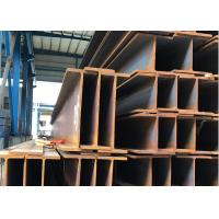 China Industrial / Residential Steel Beams 12m / Customized Length Stable Structure wholesale