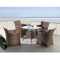 China Outdoor furniture wicker dinning table & chair--16061 wholesale
