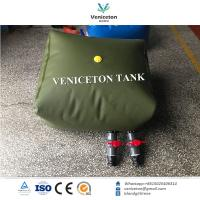 China Foldable&collapsible PVC/TPU tarpaulin military water tank custom water tank usage on boat or outside on sale