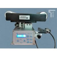 China All - In - One Web Guiding System With Ultrasonic Sensor Servo Motor Web guiding system True Engin wholesale