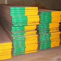 China 1.2311 / P20 / 3Cr2Mo / 618 / PDS-3 Hot Rolled Steel Plate For Plastic Molds wholesale