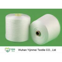 China 20S /2 30s /2 40s /2 50s /2 60s /2 Polyester Twisted Yarn High Tenacity White Color wholesale