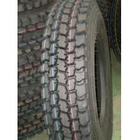Buy cheap 298/80R22.5 Manufacturers of low steel wire tire, bias tire from wholesalers