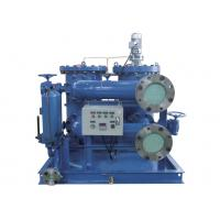 China Marine Diesel Oil Filtration System on sale