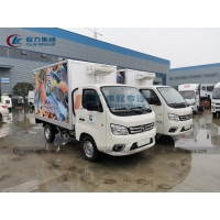 China Ratio Foton 1T Petrol Seafood Delivery Refrigerated Van Truck wholesale