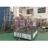 Buy cheap Liquid Filler Machine from wholesalers