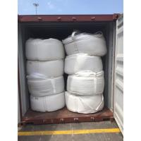 China Natural Zeolite For Nuclear Waste Polluted Soil and Water Treatment wholesale