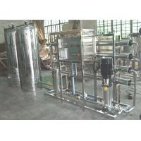 China 2000 LPH Purified Drinking Water Production plant , 2T RO Desalination System on sale