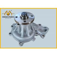 China Cargo Truck 4HK1 Water Pump 8973634780 Total Height 122mm 10 Blades Impeller wholesale