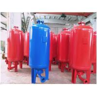 China Carbon Steel Diaphragm Pressure Tanks For Well Water Systems 1.6MPa Pressure wholesale