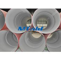 China DN80 88.9mm 1.4306 / 1.4404 ERW EFW Welded Stainless Steel Pipe ISO Approval wholesale