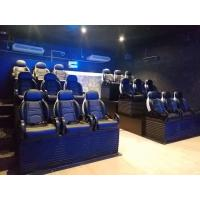 China Removable 9D 7D Movie Theater With Hydraulic , Electric Motion System wholesale