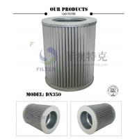 China Artificial Coal 50 Micron Filter Bolt Hole Construction For Natural Gas Purification wholesale