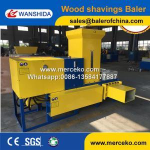 China Wanshida High quality of hydraulic wood shavings baler press machine wholesale