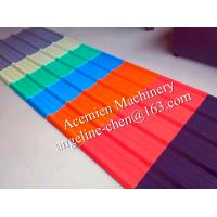 China UPVC low cost,durable,easy stallation,round wave+trapezoid roof tile/sheet production line wholesale