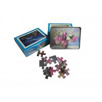 China 22x30cm 3d Lenticular Jigsaw Puzzles With 80pcs For Kids Intelligence Educational wholesale